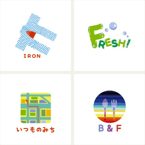 ロゴ制作ー日常ロゴ