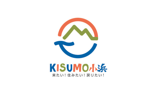 自治体のロゴ制作