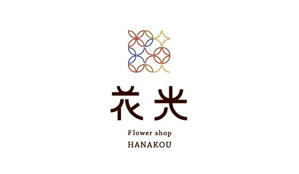 ロゴ制作|フラワーショップ