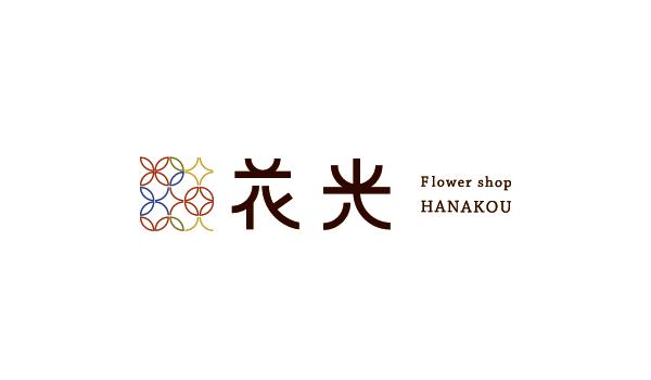 ロゴ制作|生花店