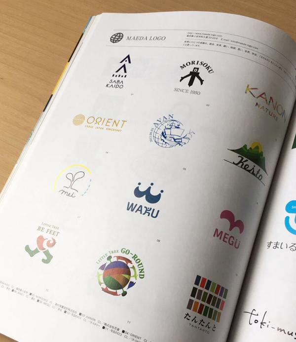 まえだロゴ メディア掲載 デザインノート