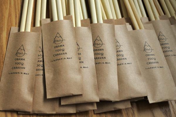 小浜フードキャラバン-ロゴ制作お箸